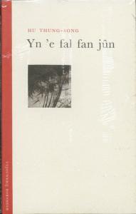 Hu Thung-song