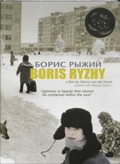 Boris Ryzji doku